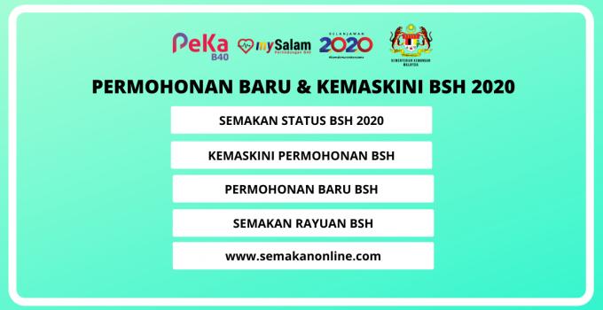 Permohonan Baru Kemaskini Bantuan Sara Hidup Bsh 2020 Online Pubi Perak