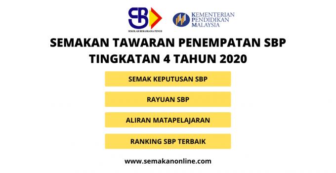 Semakan Tawaran Penempatan Sbp Tingkatan 4 2020 Pubi Perak