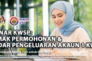 i-SINAR KWSP: SEMAK PERMOHONAN & KADAR PENGELUARAN AKAUN 1 KWSP
