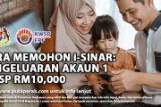 CARA SEMAK i-SINAR KWSP PENGELUARAN AKAUN 1 (KATEGORI 1) RM10,000