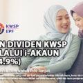 SEMAKAN DIVIDEN KWSP 2020 MELALUI i-AKAUN (5.2% & 4.9%)