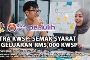 i-CITRA KWSP : SEMAK SYARAT PENGELUARAN RM5,000 KWSP