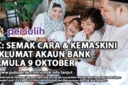 BKC: SEMAK CARA & KEMASKINI MAKLUMAT AKAUN BANK BERMULA 9 OKTOBER
